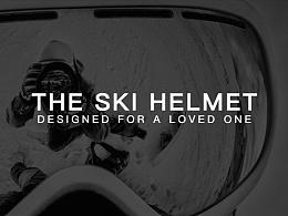 滑雪头盔设计