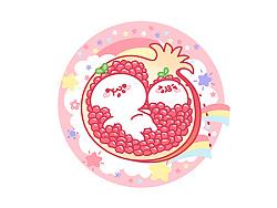 【头像×长草颜团子】今日份的水果团子,请查收*(੭*ˊᵕˋ)੭*ଘ  【9P】
