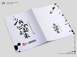 【cvinner】三简设计丨封面封底排版设计印刷类名片设计三折页设计部分案例