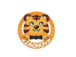 晓虎芽 儿童体验馆标志设计