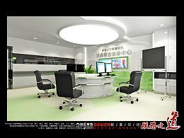 济宁泊远装饰-联合诊疗中心