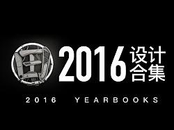 【小田仙人】 2016年作品合集