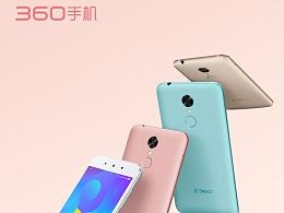 360手机F4海报