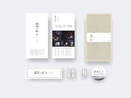【知心·中秋手礼】包装 农业 礼盒