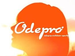 ODEPRO户外品牌形象设计