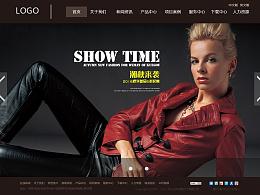 女装品牌网站