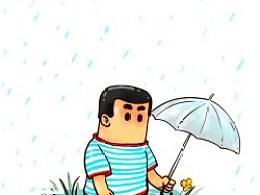 艹【小矛漫画】