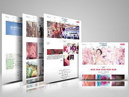 尚雅婚礼网站设计(以及代码实现)