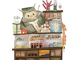 猫头鹰杂货铺