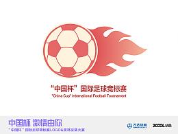 practice1914@126.com-中国杯