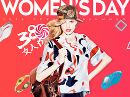 powerbalance女人节首页海报