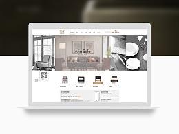 家居电商网页练习