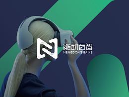 科技公司logo《能动百智》
