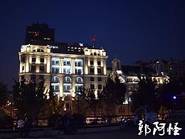 阿怪上海杭州游