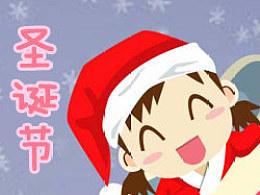 冬季恋歌之圣诞篇