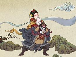 京剧儿童插画