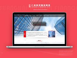 陆家嘴金融城网站