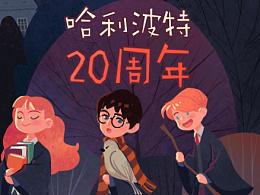 木兰亭儿童杂志插画整理
