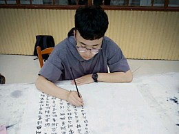 贵州省刘浪《墨韵青年 草书艺术作品》