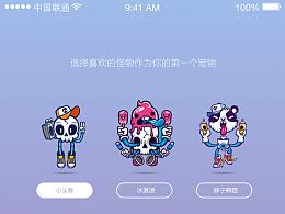 怪物手游app-UI