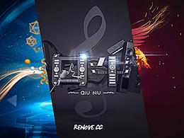 3D字体设计:龙生九子系列