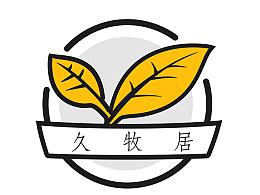 久牧居logo设计