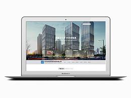 建筑咨询行业/网页设计/网站建设/企业官网设计/公司网页设计