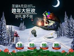 导航车品类目圣诞节首页1张