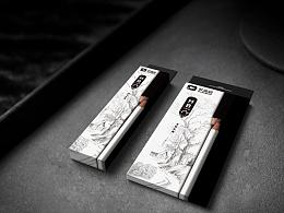 【欧迪森铅笔彩铅包装】文具礼盒创意包装  by 小狼君