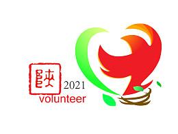 2021年国家全运会志愿者徽标设计