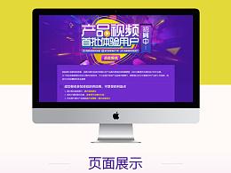 阿里外贸圈日常中文页面