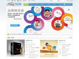 深圳网上网的一组官网设计