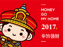MONEY GO MY HOME  护身符系列