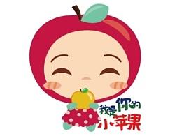 小苹果_禾晓xiaoahe