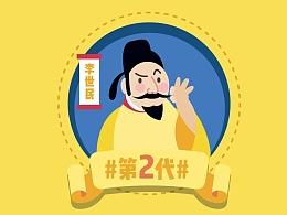 宝骏730-趣谈第二代