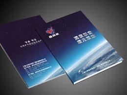 郑州产品手册设计印刷