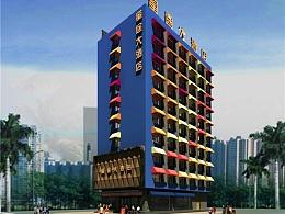 禹州蜜途酒店&时尚精品装修设计公司&郑州专业酒店装饰公司分享