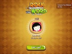 词汇记忆小游戏—一战到底