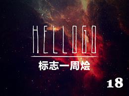 <hello logo>标志一周烩(18)