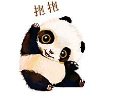 萌萌的小熊猫(看图临摹)