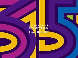 MOROCODesign-致同会计师事务所35周年活动视觉及衍生