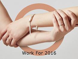 2016年度作品总结