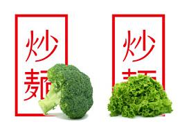 noodle炒面品牌