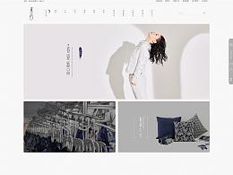 素行官网视觉设计