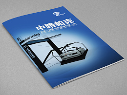 中路帕克(北京泊车设备安装有限公司)