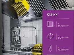 样本设计-商用厨具配件-永康紫阳工贸SUNYK