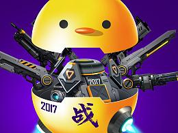 【战斗小鸡】赛博萌拜年图半成品(gif动图)
