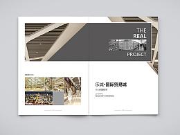企业画册排版练习12-17页
