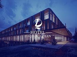 酒店 酒店logo 酒店logo设计 大千酒店 字母 字母logo DQ 国际 简约 大气