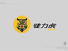 健力虎品牌设计